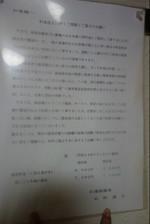 Dsc00739_2